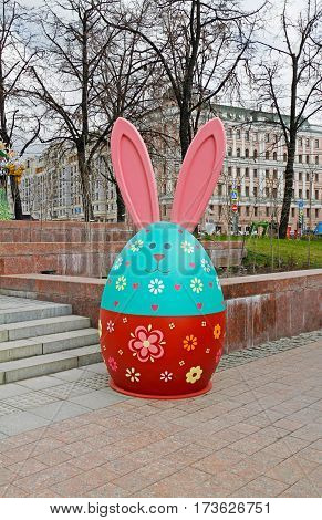 Moscow Russia - April 21 2016: The Easter Bunny as an art installation at the festival