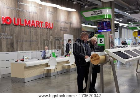 ST. PETERSBURG, RUSSIA - OCTOBER 27, 2016: People in the fulfillment center of Ulmart company make order using the self-service desk. Ulmart is one of the largest Internet retailers in Russia