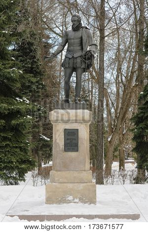 Moscow, Russia - January 20, 2017: Monument to Spanish writer Miguel de Cervantes in the park Friendship in Moscow