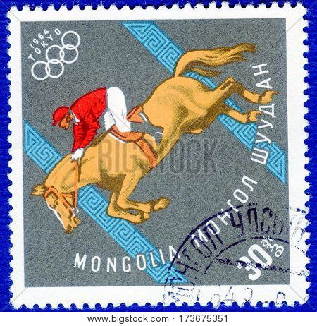 MONGOLIA - CIRCA 1964: Postage stamp printed in Mongolia with a picture of a Equestrian sport, with the inscription