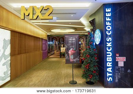 HONG KONG - CIRCA NOVEMBER, 2016: Maxim's MX2 restaurant. Maxim's Caterers Limited is Hong Kong's largest food & beverage corporation and restaurant chain.