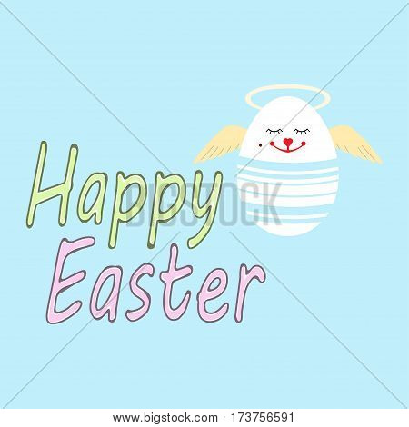 Easter card with cute egg with wings - vector illustration