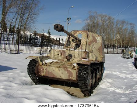 Military museum in Moscow, Poklonnaya Hill. German and soviet tanks WW2. Anti tank gun