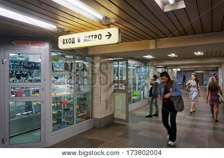 Moscow Russian Federation - July 25 2012: Shops open twenty-four hours in the subway underground passage. A woman stops to look at the phone.