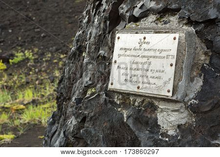Kamchatka Peninsula, Russia - August 20, 2016: Commemorative plaque in honor of volcanologists have studied North Breakthrough Great Tolbachik Fissure Eruption 1975