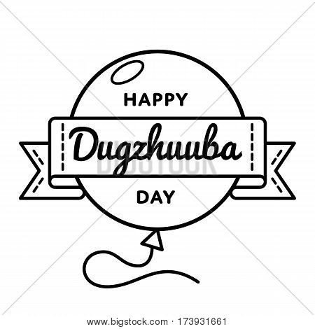 Happy Dugzhuuba day emblem isolated vector illustration on white background. 26 february world buddhistic holiday event label, greeting card decoration graphic element