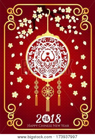 Happy Chinese new year 2018 card is paper cut dog zodiac in circle frame hanging on branch and flower vector design zodiac (Chinese word mean blessing)