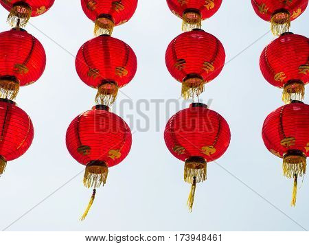 Red Lantern decoration during Chinese new year festival