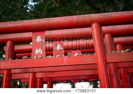 Top of multiple red torii gates with pebbles