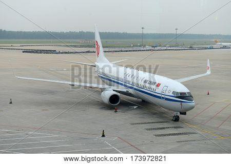 SHENYANG, CHINA - SEP. 6, 2016: Air China B737-800 at Shenyang Taoxian International Airport, Shenyang, Liaoning, China.