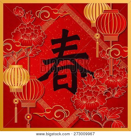 Happy Chinese New Year Retro Gold Relief Peony Flower Lantern Cloud And Spring Couplet. (chinese Tra