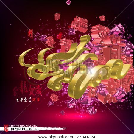Vector Dragon Year Celebratory Elements Translation of Calligraphy:  New Year Greeting of Golden Dragon 2012 poster