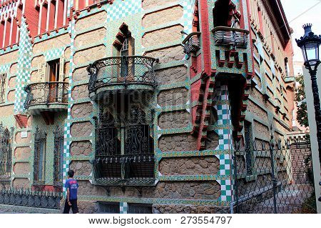 Barcelona, Spain - September 8, 2014: View Of The Casa Vicens Museum, Located In A Landmark House De