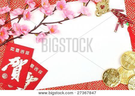 Decoración de año nuevo chino con copia espacio.