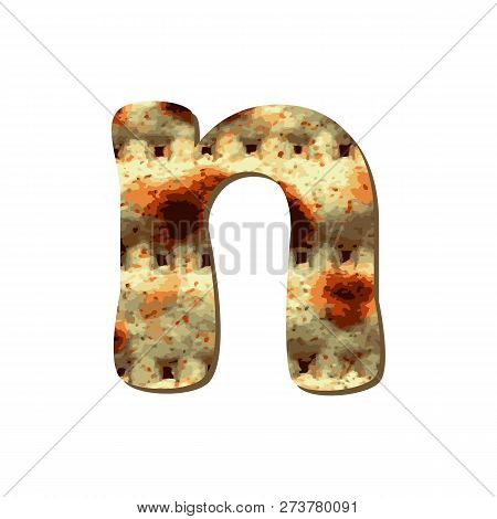 Rounded English Lowercase Letter N With Matza Texture. Font For Passover. Vector Illustration On Iso