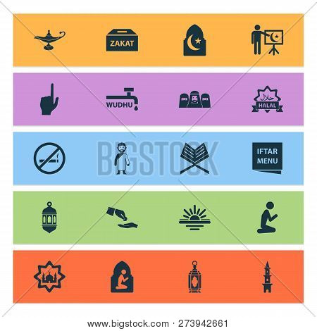 Holiday Icons Set With Oil, Namaz Room, Financial Assistance And Other Masjid Elements. Isolated Vec
