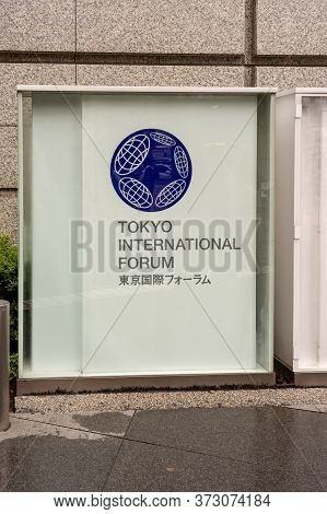 Tokyo International Forum Multi-purpose Exhibition Center In Tokyo, Japan