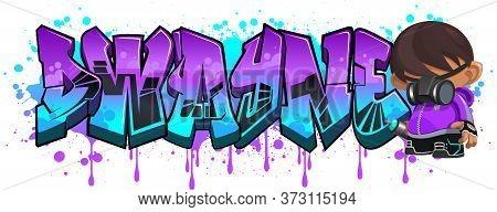 Dwayne. A Cool Graffiti Name Illustration Inspired By Graffiti And Street Art Culture. Vivid Vibrant