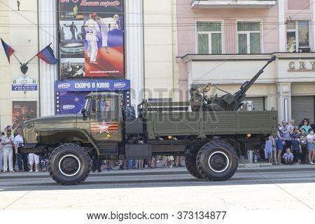 Donetsk, Donetsk People Republic, Ukraine, June 24, 2020: Soviet Military Trucks With Anti-aircraft