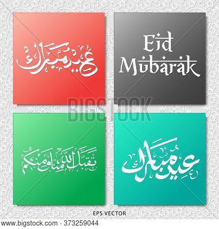 Eid Mubarak Greeting Card With Arabic Calligraphy (taqabbal Allahu Minna Wa Minkum ) Means May Allah