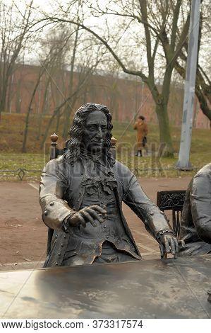 St. Petersburg, Russia 04,11,2014 - A Sculptural Composition