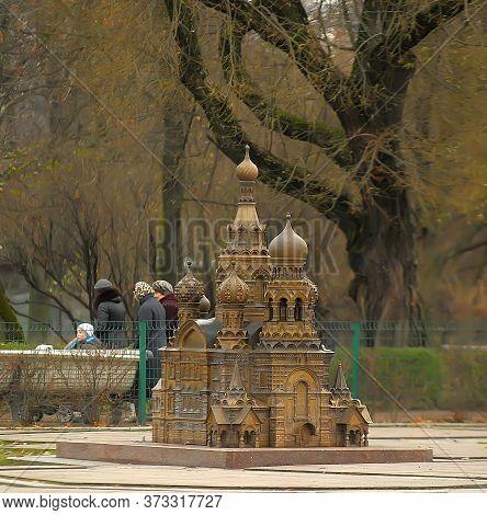 Russia, St. Petersburg 04,11,2014 Savior On The Blood In Miniature
