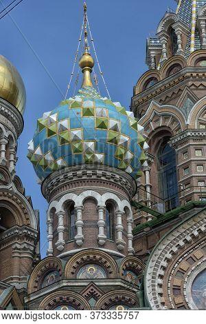 Russia, Saint Peterburg, 09,05,2015 The Savior On Blood, Details