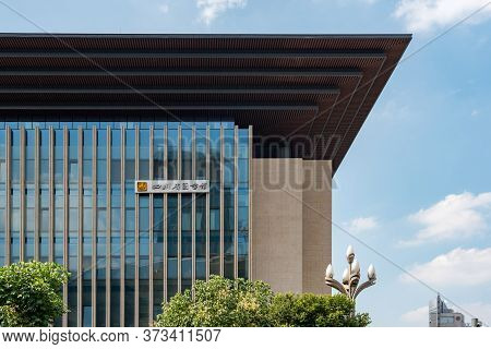 Chengdu, Sichuan Province, China - June 24, 2020: Sichuan Library Building Facade Against Blue Sky N
