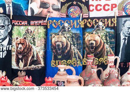 Yerevan, Armenia - July 5, 2017: Souvenir T-shirts With Putin On A Market In Yerevan, Capital Of Arm