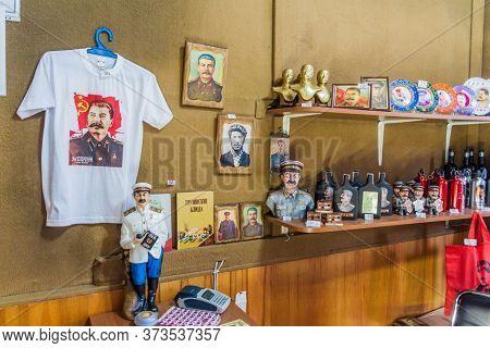 Gori, Georgia - July 15, 2017: Souvenir Shop Of Stalin Museum In Gori Town, Georgia.
