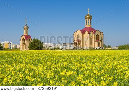View Of The Church Of The Holy New Martyrs And Confessors Of The Land Of Belarus On A Sunny April Da