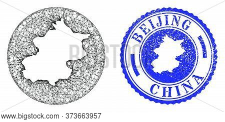 Mesh Hole Round Beijing City Map And Scratched Seal. Beijing City Map Is A Hole In A Circle Seal. We