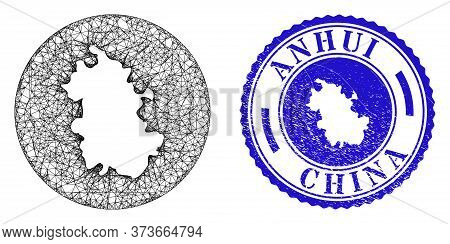 Mesh Inverted Round Anhui Province Map And Scratched Seal Stamp. Anhui Province Map Is Carved In A C