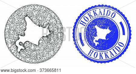 Mesh Inverted Round Hokkaido Map And Grunge Seal. Hokkaido Map Is A Hole In A Circle Stamp Seal. Web
