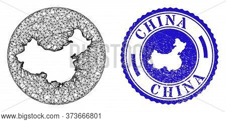 Mesh Subtracted Round China Map And Scratched Seal Stamp. China Map Is Subtracted From A Circle Seal