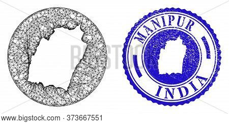 Mesh Hole Round Manipur State Map And Grunge Seal Stamp. Manipur State Map Is Carved In A Circle Sta