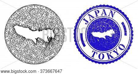 Mesh Stencil Round Tokyo Prefecture Map And Scratched Seal. Tokyo Prefecture Map Is Carved In A Roun