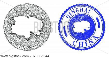 Mesh Hole Round Qinghai Province Map And Grunge Seal Stamp. Qinghai Province Map Is A Hole In A Roun