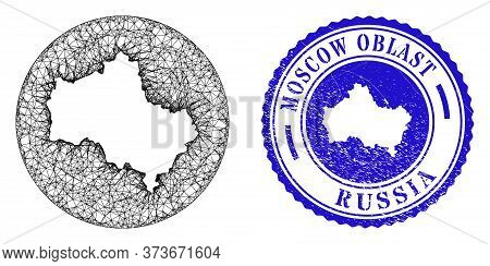 Mesh Stencil Round Moscow Region Map And Scratched Seal. Moscow Region Map Is A Hole In A Round Stam