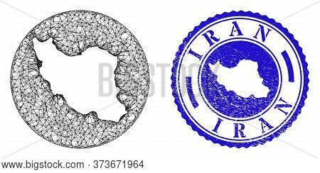 Mesh Hole Round Iran Map And Scratched Seal Stamp. Iran Map Is A Hole In A Circle Stamp Seal. Web Ne