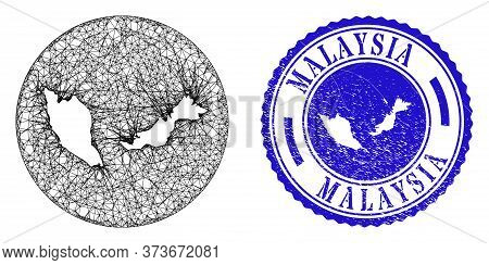 Mesh Hole Round Malaysia Map And Scratched Seal Stamp. Malaysia Map Is A Hole In A Round Stamp Seal.