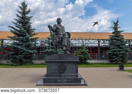 25.06.2020 Year. Sergiev Posad, Russia. Moscow Oblast. Iron Monument Monument To Patron Savva Mamont