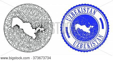 Mesh Stencil Round Uzbekistan Map And Grunge Seal. Uzbekistan Map Is Stencil In A Round Stamp Seal.