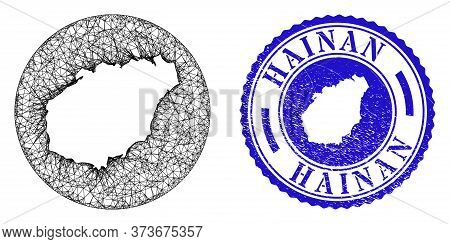 Mesh Hole Round Hainan Map And Scratched Seal. Hainan Map Is A Hole In A Round Stamp Seal. Web Mesh