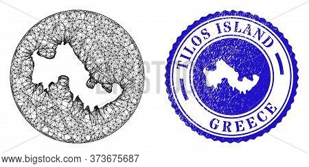 Mesh Hole Round Tilos Island Map And Scratched Stamp. Tilos Island Map Is A Hole In A Round Seal. We