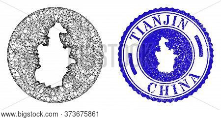 Mesh Inverted Round Tianjin City Map And Scratched Seal Stamp. Tianjin City Map Is A Hole In A Circl
