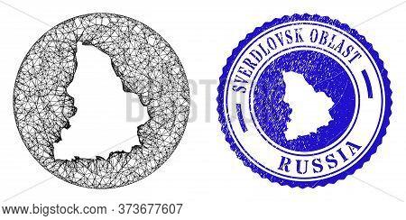 Mesh Stencil Round Sverdlovsk Region Map And Grunge Seal Stamp. Sverdlovsk Region Map Is Stencil In
