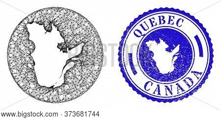 Mesh Hole Round Quebec Province Map And Scratched Seal Stamp. Quebec Province Map Is A Hole In A Rou