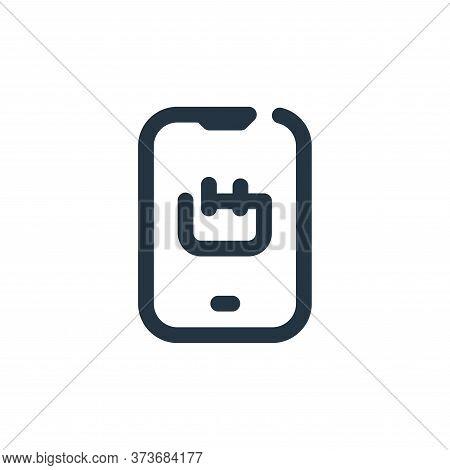 ecommerce icon isolated on white background from seo collection. ecommerce icon trendy and modern ec