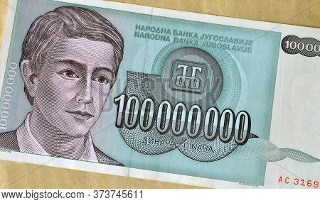 Obverse Of 100 Million Dinars Paper Bill Issued By Yugoslavia, That Shows Portrait Of Young Man